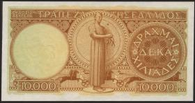 Griechenland / Greece P.182a 10.000 Drachmen 1947 (2+)