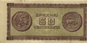 Griechenland / Greece P.121 50 Drachmen 1943 (3)