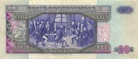 Guatemala P.076b 20 Quetzales 1990 (3+)