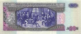 Guatemala P.076c 20 Quetzales 1992 (1)