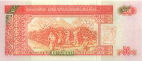 Guatemala P.077c 50 Quetzales 1992 (1)