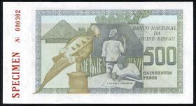 Guinea-Bissau P.03s 500 Pesos 1975 (1)