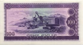 Guinea P.19 100 Sylis 1971 (1-)