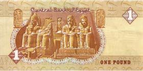 Ägypten / Egypt P.50d 1 Pound 1978-2003 (1)