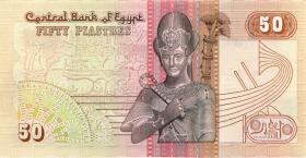 Ägypten / Egypt P.58c 50 Piaster (19)91 (1)