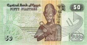 Ägypten / Egypt P.62d 50 Piaster 1997 (1)
