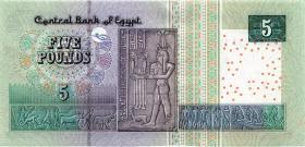 Ägypten / Egypt P.63a 5 Pfund 2002 (1)