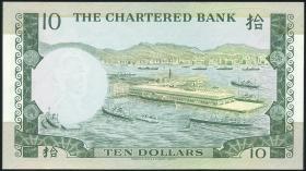 Hongkong P.074c 10 Dollars 1977 (2+)