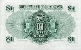 Hongkong, Government P.324Ab 1 Dollar 1959 (1)