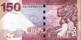 Hongkong, H & K Shanghai Bank P.neu 150 Dollars 2015 Gedenkbanknote (1)
