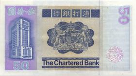 Hongkong, Chartered Bank P.078b 50 Dollars 1981 (2)