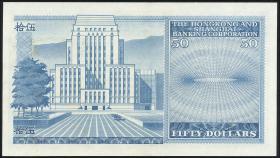 Hongkong, H & K Shanghai Bank P.184g 50 Dollars 1981 (1)