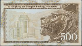 Hongkong, H & K Shanghai Bank P.189d 500 Dollars 1983 (1)