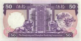 Hongkong, H & K Shanghai Bank P.193c 50 Dollars 1991 (1)