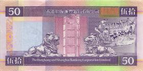 Hongkong, H & K Shanghai Bank P.202a 50 Dollars 1993 (1-)