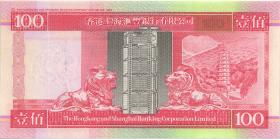 Hongkong, H & K Shanghai Bank P.203c 100 Dollars 1999 (1)
