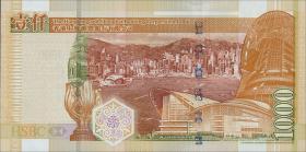 Hongkong, H & K Shanghai Bank P.211a 1000 Dollars 2003 (1)