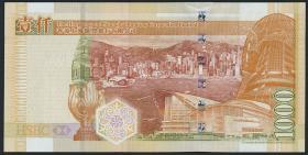 Hongkong P.211c 1000 Dollars 2006 (1)