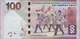 Hongkong, H & K Shanghai Bank P.214c 100 Dollars 2016 (1)