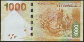 Hongkong, H & K Shanghai Bank P.216c 1000 Dollars 20130