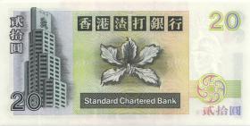 Hongkong, Standard Chartered Bank P.285b 20 Dollars 1995 (1)
