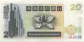 Hongkong, Standard Chartered Bank P.285d 20 Dollars 2002 (1)