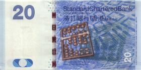 Hongkong, Standard Chartered Bank P.297f 20 Dollars 2016 (1)