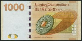 Hongkong, Standard Chartered Bank P.301d 1000 Dollars 2014
