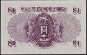 Hongkong, Government P.312 1 Dollar (1936) (1/1-)