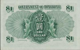 Hongkong, Government P.324b 1 Dollar 1949 (1)