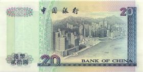 Hongkong, Government P.329d 20 Dollars 1998 (1)