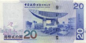 Hongkong, Bank of China P.335b 20 Dollars 2005 (1)