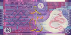 Hongkong, Government P.401d 10 Dollars 2014 Polymer (1)