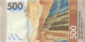 Hongkong, Standard Chartered Bank P.neu 500 Dollars 2018 (1)