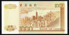 Hongkong P.333d 1000 Dollars 1997 (1)