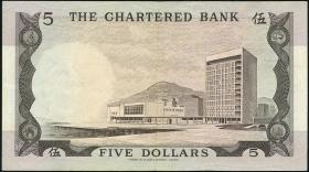 Hongkong, Chartered Bank P.073b 5 Dollars o.D. (1975) (3+)