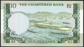 Hongkong, Chartered Bank P.074b 10 Dollars (1975) (1)