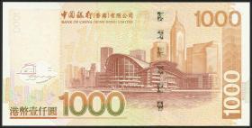 Hongkong, Bank of China P.339a 1000 Dollars 2003 (1)