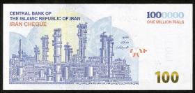 Iran 1.000.000 Rials (2020) (1) Scheck