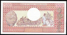 Kongo / Congo Volksrepublik P.002d 500 Francs 1983 (1)