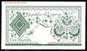 Zypern / Cyprus P.40s 5 Pounds 1961 Specimen (1/1-)