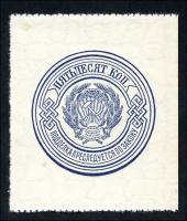 Russland / Russia P.155 50 Kopeken 1923 (1)