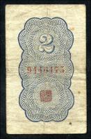 China P.S0881 2 Cents (1938) Chekiang Provincial Bank (2)