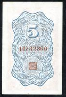 China P.S0882 5 Cents (1938) Chekiang Provincial Bank (2+)