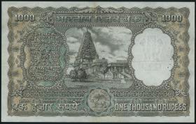 Indien / India P.065b 1000 Rupien (ca 1975) (2)