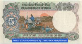 Indien / India P.080q 5 Rupien (1)