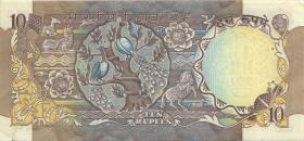 Indien / India P.081h 10 Rupien (1)