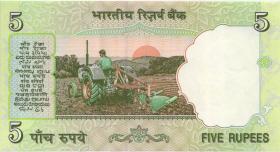 Indien / India P.088Ac 5 Rupien (1)