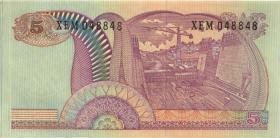 Indonesien / Indonesia P.104 5 Rupien 1968 XEM Ersatzbanknote (1)