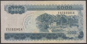 Indonesien / Indonesia P.111 5000 Rupien 1968 (3)